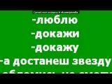 «ФотоШутки» под музыку аеее ты добавлен{a} - принят(а) зай, только не забывай писать...мне массовка не нужна...ещё комменть альбомы )))ааа..чуть не забыла...обязательно прослушай песенку...она прикольная!!!)))). Picrolla